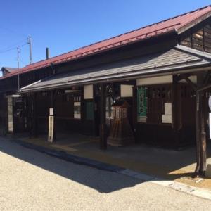 3/4 奈良井宿 名古屋
