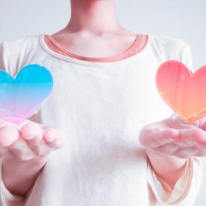 愛が増えるとき、愛が消えるとき