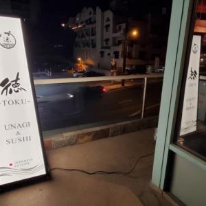 LA唯一!有名鰻店がウエストハリウッドに上陸!