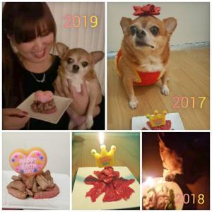 Happy birthday りんご