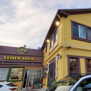 久々の黄色い家とおひとり様焼肉のオープン