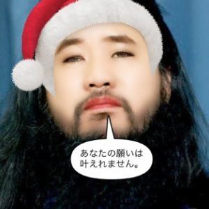 明日は、クリスマス。