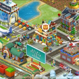 タウンシップ、スマホゲーム