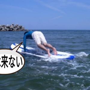 夏の海で泳ぎたい。