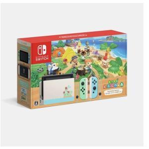「Nintendo Switch」本体の抽選販売を開始しているので…