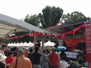 【まちねり】 #上野恩賜公園 で #日本台湾祭り