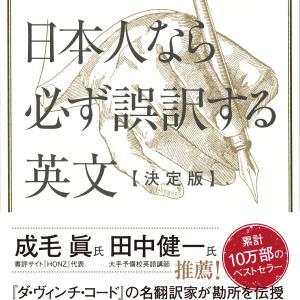 最近買った本、読んでいる本