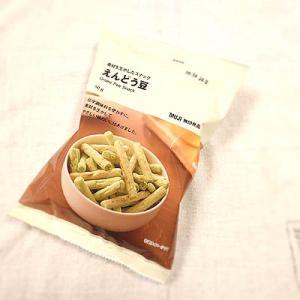 「素材を生かしたスナック えんどう豆」。