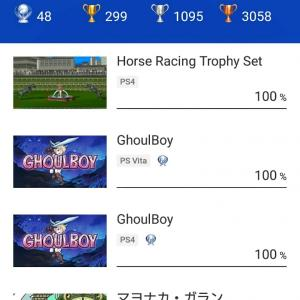 Horse racing 2016 トロフィーコンプリート