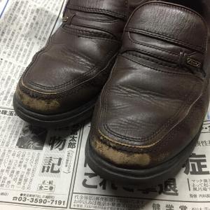 ペイントでの靴の修理