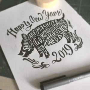 今年もどうぞよろしくお願いたします!