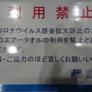 こんな処にも・・(ノω<;)