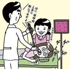 あとは胃カメラです・・・・゚(゚⊃ω⊂゚)゚・