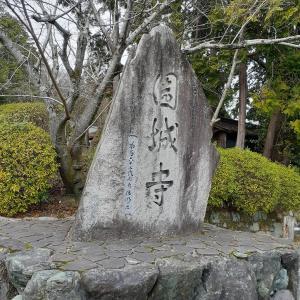 滋賀県に行って参りました。