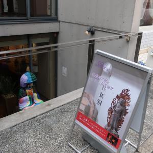 国民の祝日写真館(その24)について☆