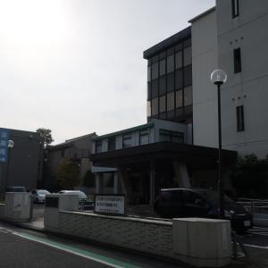 城北出張所と社名変更とアソコと印鑑証明書について☆