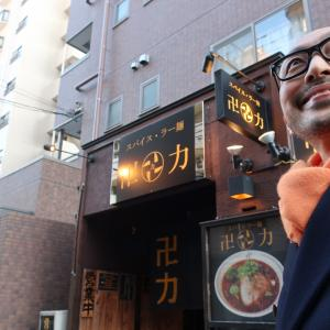 令和元年10大ニュースと満員電車と台風と個人事業主について☆
