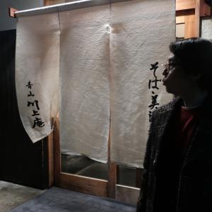 セクシーサンタと青山川上庵と二次利用について☆