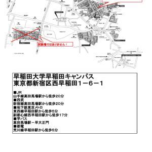 試験直前期と札幌第1合同庁舎とあなたの番について☆