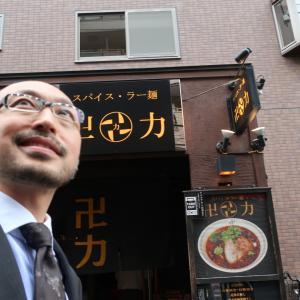 TOKYO2020 と梅雨前線とスパイス・ラー麺について☆