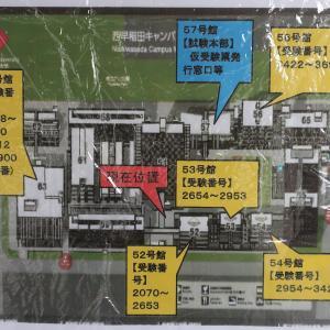 東京スカイツリーと電話による登記無料相談について☆