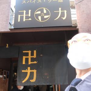 日曜写真館(その1008)二十四節気について☆