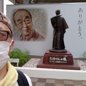 八国山緑地と七国山病院とオーラスと志村けんの像について☆