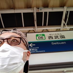 レンジャーと八国山緑地はテント禁止と思い込みについて☆