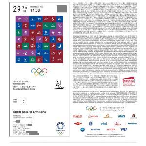 9.11とTOKYO2020オリンピックチケットとラフティングについて☆