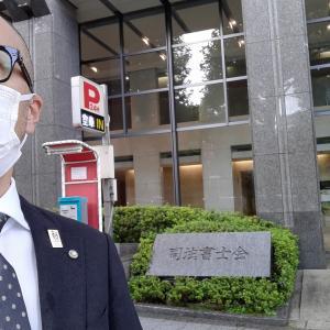 シルバーウィークと隠れキリシタンと喫煙司法書士について☆