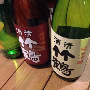清酒竹鶴  雄町純米    純米吟醸    ナチュールも少しづつですが色々と到着〜