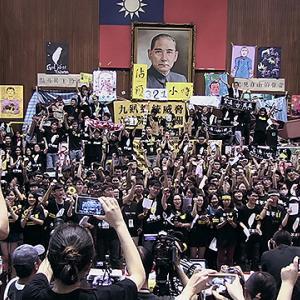 私たちの青春、台湾 -1- 我們的青春,在台灣