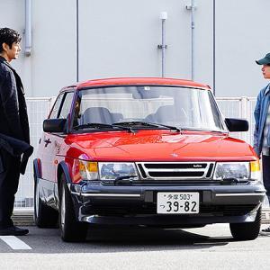 ドライブ・マイ・カー -2-
