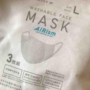 エアリズムマスク