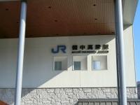 大久野島旅日記11 その3(終)