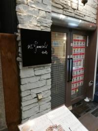 飲みに行った店 M.Yamasaki