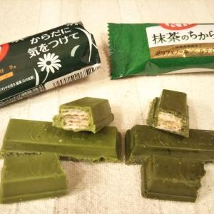 キットカット☆KitKat☆抹茶のちから☆緑茶茶葉10倍(KitKatオトナの甘さ 濃い抹茶との比較)\(^o^)/