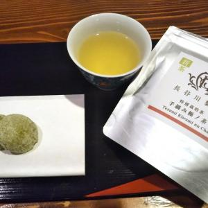 ラ・アンジュさんの『新茶ソフトクッキー』と長谷川製茶さんの『手摘み極ノ茶』でティータイム♪