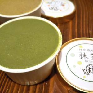 茶アイス☆抹茶アイス&焙じ茶アイス&紅茶アイス☆長谷川製茶さん×なかやす牧場さん@^^@
