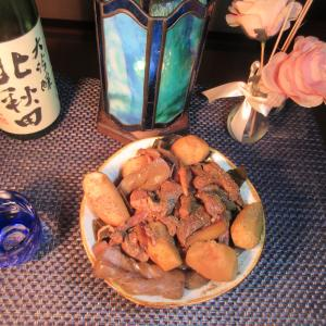 ★日立久慈 日正丸釣果 太刀魚の肝・真子・胃・腸と里芋、蒟蒻、椎茸の山椒煮で冷酒一杯♪
