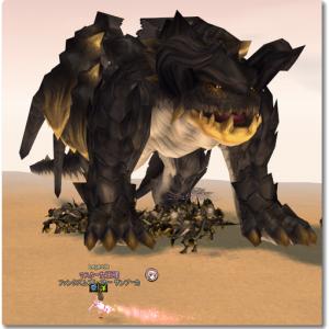 ドラゴンざんまいとフォレストレンジャー装備