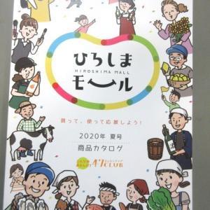 http://yoshibun126.blog48.fc2.com/blog-entry-2299.html