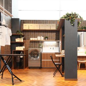 洗濯中心のリノベーション。TOKYOリノベーションミュージアムの企画展を監修しました。