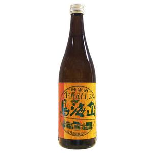 生酛純米酒「鳥海山」