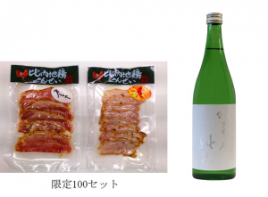 霞純米生酒と比内地鶏くんせいのセット販売中