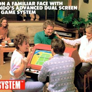 家庭用ゲーム機
