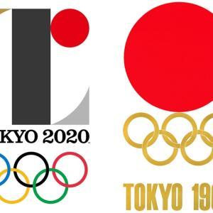 東京オリンピック延期...