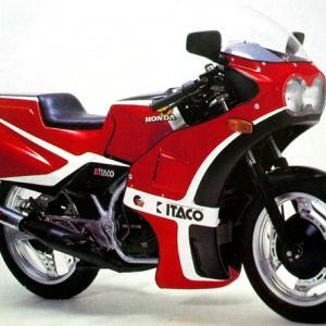 MVX250R
