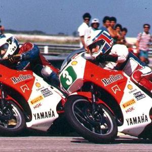Copa Marlboro Yamaha RD350