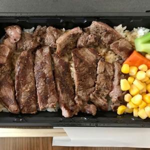 いきなりステーキのテイクアウト